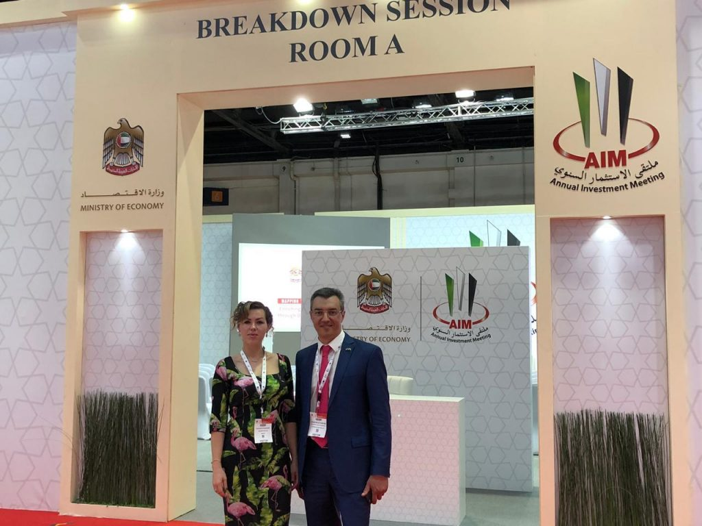 During Annual Investment Meeting Margarita Skavronska EXECUTIVE DIRECTOR MSK GROUP with President of Ukrainian Business Hub in GCC.